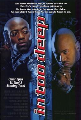 Постер фильма На дне бездны (1999)