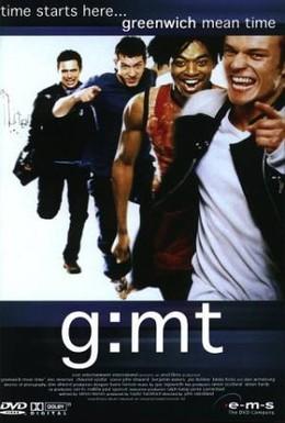 Постер фильма Время по Гринвичу (1999)