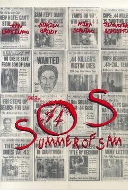 Постер фильма Кровавое лето Сэма (1999)
