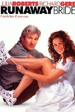 Постер фильма Сбежавшая невеста (1999)