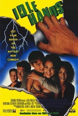Постер фильма Рука-убийца (1999)