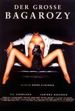 Постер фильма Дьявол и госпожа Д (1999)
