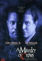 Убийца ворон (1998)