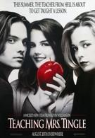 Убить миссис Тингл (1999)