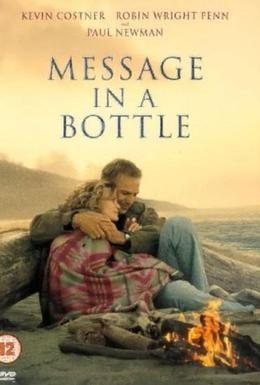 Постер фильма Послание в бутылке (1999)
