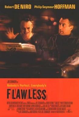 Постер фильма Без изъяна (1999)