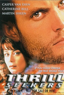 Постер фильма Похитители прошлого (1999)