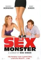 Как сделать из жены чудовище (1999)