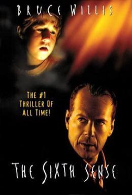 Постер фильма Шестое чувство (1999)