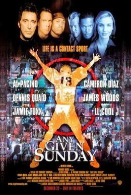 Постер фильма Каждое воскресенье (1999)