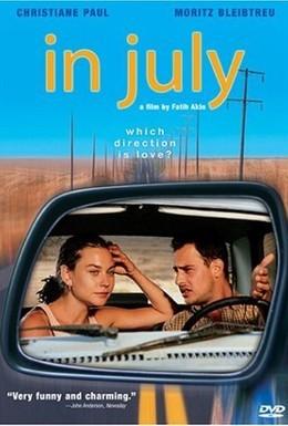 Постер фильма Солнце Ацтеков (2000)
