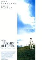 Защита Лужина (2000)