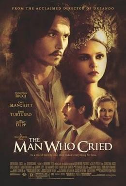 Постер фильма Чeловек, который плакал (2000)