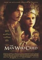 Человек, который плакал (2000)