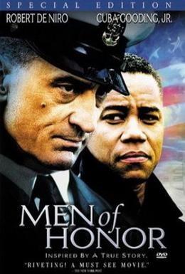 Постер фильма Военный ныряльщик (2000)