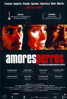 Постер фильма Сука-любовь (2000)
