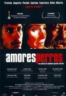 Сука-любовь (2000)