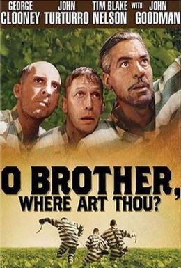 Постер фильма О, где же ты, брат? (2000)