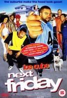 Следующая пятница (2000)