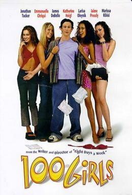 Постер фильма 100 девчонок и одна в лифтe (2000)