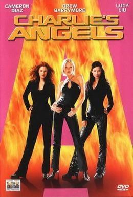 Постер фильма Ангелы Чарли (2000)