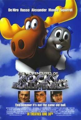 Постер фильма Приключения Рокки и Буллвинкля (2000)