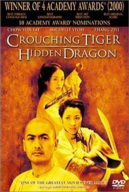 Постер фильма Крадущийся тигр, затаившийся дракон (2000)