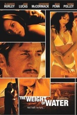 Постер фильма Вес воды (2000)