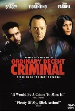 Постер фильма Обыкновенный преступник (2000)