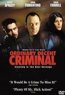 Обыкновенный преступник (2000)