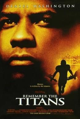 Постер фильма Вспоминая Титанов (2000)