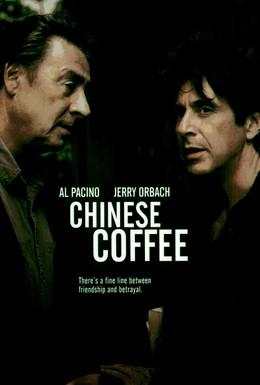 Постер фильма Китайский кофе (2000)