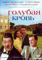 Голубая кровь (2000)