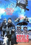 Отряд Морские котики (2000)