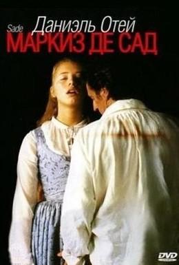 Постер фильма Маркиз де Сад (2000)