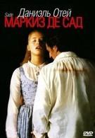 Маркиз де Сад (2000)