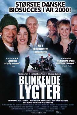Постер фильма Мерцающие огни (2000)