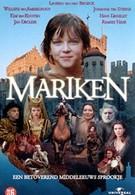 Марикен (2000)