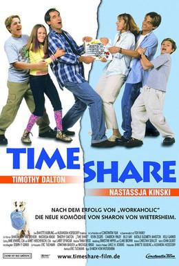 Постер фильма Таймшер (2000)