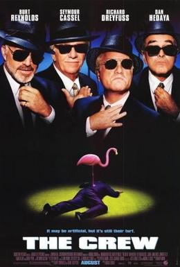 Постер фильма Команда (2000)