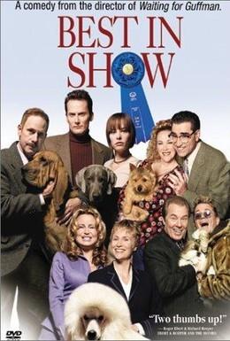 Постер фильма Победители шоу (2000)