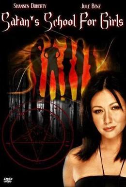 Постер фильма Школа Сатаны для девочек (2000)