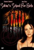 Школа Сатаны для девочек (2000)