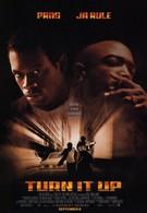Сделай погромче (2000)