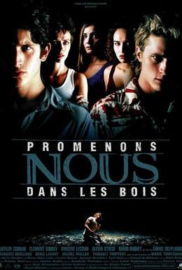 Постер фильма Театр смерти (2000)