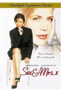 Постер фильма Пари Матч (2000)