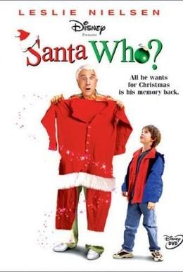 Постер фильма Каникулы Санта Клауса (2000)