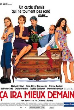 Постер фильма Ваш выбор, мадам (2000)