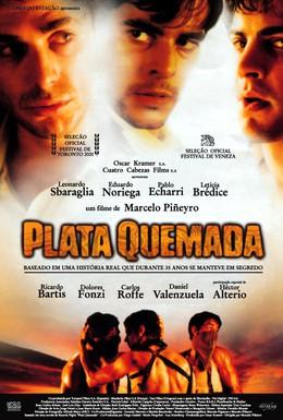Постер фильма Паленые деньги (2000)