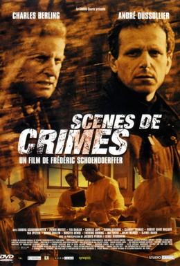 Постер фильма Место преступления (2000)